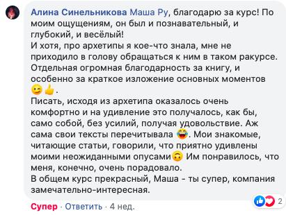 синельникова