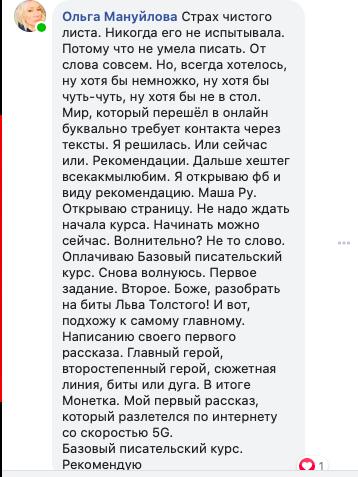 майнулова